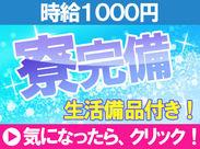 <<時給1000円!!前払いもOK>> サラダをパックに盛り付けていくだけ! 超カンタンな人気のお仕事です♪