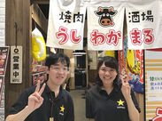 ~MAX時給1188円!~ 落ち着いた店内は、シックな雰囲気でオシャレ☆こだわりの焼肉/料理を提供してます!まかないにも期待♪
