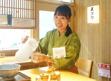 グルメサイトでも高評価の人気店◎ 京都のお蕎麦を求めて、芸能人がお忍びで訪れることも♪ 運が良ければ有名人に会えるかも…?!