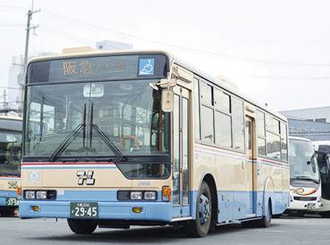 【バスの車庫整理】~阪急阪神東宝グループの一員になれる~大手だからこそ、安心!!≪残業はほとんどありません♪≫