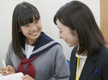 【塾講師(個別指導)】\あなたも先生に/まずは短期もOK!生徒の「できた!」「分かった!」が嬉しい!学校や家庭とも両立ラクラクの秘密は…?