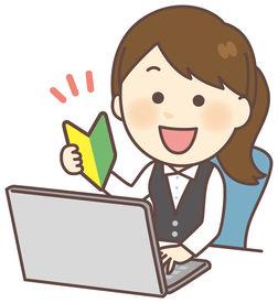 ★【予約制】平日登録会を毎日開催★ 参加は随時受付!WEB面談での登録もOK◎ あなたに合った登録方法を提案します♪