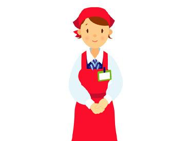 【健康食品の販売・レジSTAFF】百貨店での食品レジのお仕事★*週4日から都合に合わせやすい◎働き方はお気軽にご相談ください*