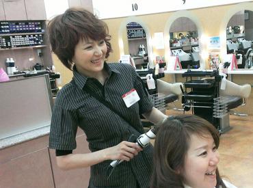 【美容師】*☆━全国に650店舗を展開中━☆*安定の高収入&柔軟なシフトで働きやすい♪スキルを活かして社員へのステップアップも可能◎