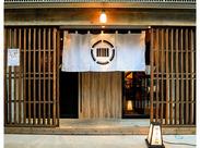 こちらは荻窪店!こだわりの料理やお酒が自慢の古民家風料理店です!グルメ激戦区・荻窪で地域に愛されるお店を目指してます♪