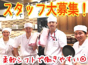 【ホール/キッチン】★カツ丼&トンテキで人気のお店で働こう★≪シフト柔軟≫空いた時間に続けられます♪学生~主婦(夫)、みなさん大歓迎です!
