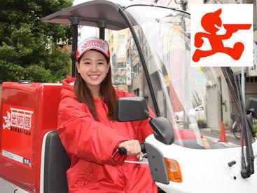 免許があれば、未経験の方でも活躍できます!! 配達時間は片道10分ほどなので、急ぐ必要なし◎ 安全運転でお願いします♪