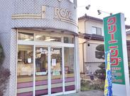 笹木野駅、福島製鋼吾妻工場そばです。車/バイク/自転車通勤OKなので、ラクラク通勤できちゃいます◎