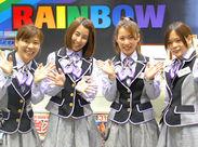 <RAINBOW 港店について> 荒子川公園駅の目の前!(徒歩1分) 学校帰りなどにも通いやすい場所です♪