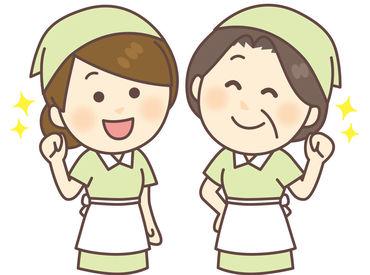 勤務地は<東伊豆町内のホテル>です◎ 短時間でサクっと♪家計の足しにもピッタリのお仕事です◎