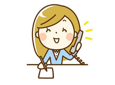 夕方の時間を有効活用しませんか? 事務の経験などはなくても問題ありません◎ 先輩スタッフが優しくサポートします!