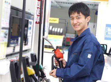 【ガソリンスタンド福岡エリアリーダー】福岡県内の複数のガソリンスタンドでの勤務!エリアリーダーとして働いてくれる方を大募集◎SS経験・資格を活かして働けます★