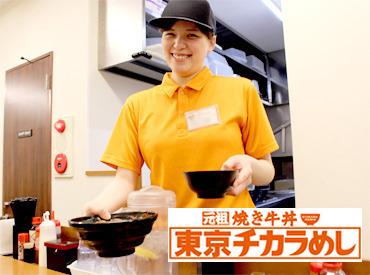 【キッチンSTAFF】シンプルメニューだから未経験でもOK☆◆食券を受け取って…◆マニュアル通りに作る♪モクモク作業が好きな方にもピッタリ◎