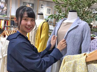 アパレルデビュー歓迎☆ 他ブランドの洋服で勤務OKなので、 入社のためにお洋服を買う必要なし♪ 学生~主婦まで幅広く活躍中!