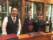 未経験OK!銀座の一角にある、どこか懐かしいお店★おいしいランチ&豊富な日本酒が大人気!気さくで明るい仲間が沢山♪