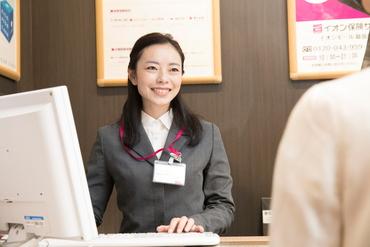 【保険アドバイザー】「イオン保険サービス」に相談して良かった、と言われたい。☆経験者大歓迎!