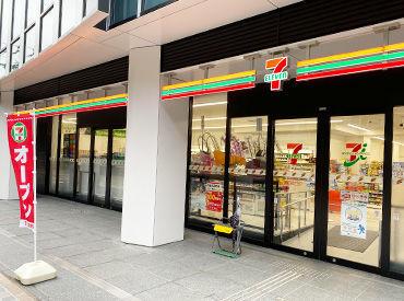 <仙台駅徒歩圏内★> JR/地下鉄、どちらでも通いやすい店舗です♪ 移転したばかりのキレイな店内◎