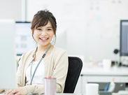 <会計事務所での経験者優遇!> もちろん経理の実務未経験の方もカンゲイ♪働きやすさが自慢の株式会社IALで働こう◎