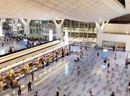 憧れの空港勤務!当社スタッフも多数活躍中★気さくな人が多く、和気あいあいとした楽しい職場です◎