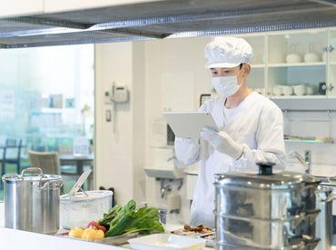 ◆マネージャーになるチャンス!!◆ チームの中心メンバーに◎ ホテルや社員食堂での勤務経験がある方歓迎! ※イメージ画像