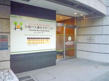 京急「穴守稲荷駅」から徒歩3分!! 駅近でアクセスも◎ 自転車通勤もOKです♪