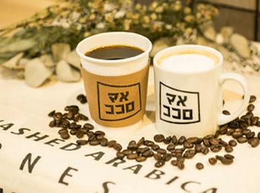 コーヒー豆専門店のカフェ!!豊富な種類のコーヒーが楽しめます◎コーヒー好きにぴったり♪