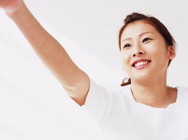 【シーツ交換STAFF】\簡単なお仕事×高時給/病院内でシーツ交換・回収をお任せ!お給料は嬉しい日払い&週払いOK!!女性が多く活躍中です◎