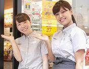 美味しいコーヒーやホットドッグが人気☆ドトールコーヒーショップ 平塚ユーユー駅前館店
