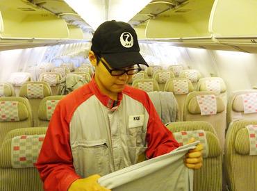 【飛行機内のクリーンStaff】──なかなか乗れない【【 Firstクラス 】】も!男性Staff活躍中◆土日働ける方大歓迎◆≪1日5H~≫希望に合わせて働けます♪