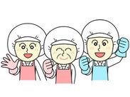 <短期OK>冷凍食品の加工など◎ 女性スタッフ活躍中のお仕事です♪