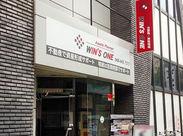 赤い看板が目印!大宮駅東口から4分の立地でアクセスも抜群♪不動産賃貸の管理をおこなう会社です◎