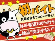 ☆★博多和牛一頭買いの店★☆ 落ち着いた空間で私達と一緒に働きませんか? 高校生、学生、フリーター、主婦(夫)さん歓迎です♪