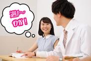 安心して働ける個太郎塾であなたも塾講師デビューをしてみませんか!