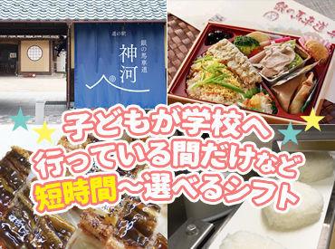 スーパーに並ぶお寿司などの具材を乗せるダケ! 食品工場なので、衛生面に気を遣っています◎
