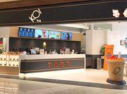 < 今話題「KOI Thé」業績好調★.+>アジアで人気のタピオカドリンク専門店です♪2020年迄に10店舗展開を計画中!※写真:祇園店