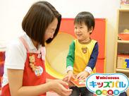 元保育士や幼稚園教諭の方などが活躍中★子どもが大好き!子どもに関わるお仕事がしたい!そんな方にピッタリ♪