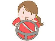 スグ働ける★出張登録&履歴書なしの電話登録実施中♪普通自動車免許を活かせるお仕事です♪
