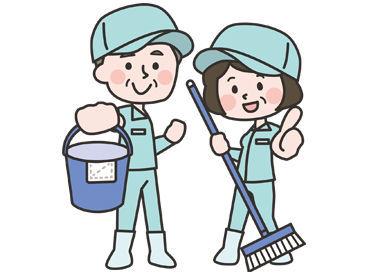 物流倉庫内の清掃のお仕事◎ 未経験の方も大歓迎! 廊下をキレイにするなど、 家事の延長で働けます♪