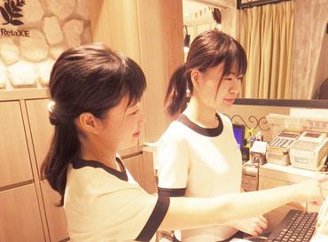 【フロント】~+。働きながら、キレイ&健康に。+~»フロント受付のお仕事«おトクな社割>>>【使い放題!】*◆ シフト時間の相談OK ◆*