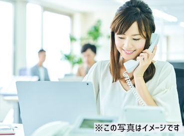 安定した勤務がしたい方、必見★ 困ったことがあれば、担当に相談OK◎ まずはお気軽にご応募ください!!