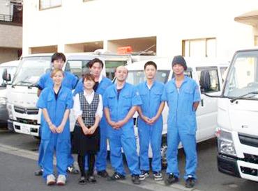 【清掃Staff】◆マンションやご家庭のお掃除◆3~4人での作業だから初めてでも安心◎15時に終わっても日給はしっかり支給♪