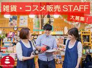 ~2018年冬*宇土店NEW OPEN!!~ 出来たばかりの新店舗です♪販売未経験の方も大歓迎です!