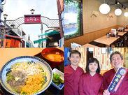 ≪新鮮&絶品しらすが味わえる★≫鎌倉駅30秒・小町通りに昨年12月にOPEN◎落ち着いた雰囲気が幅広い世代の方に好評です♪