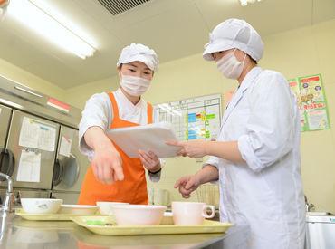 株式会社メフォスは、全国約2500か所の様々な施設で食事サービスをご提供♪ 飲食関連のお仕事未経験からSTARTの方も多数!!
