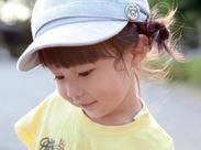 未経験でもOK★先輩スタッフが全力でサポートするので、子どもが好きな気持ちを忘れずに、笑顔で向き合ってあげてください♪