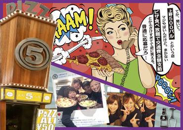 【バルSTAFF】\上野駅チカ★オシャレバル/◆絶品ピザ&パスタのまかないあり◆週1・4h~/シフト相談はお気軽に♪◆入社祝い金3万円あり!