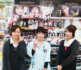 化粧品の担当スタッフのお仕事◎ 化粧品や接客に興味のある方歓迎o(`・д・´)o レジ業務はありません♪