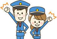 《新庁舎》での警備員募集!!新築物件だからキレイな施設で働くことができます◎お持ちの警備資格を活かすことができますよ!