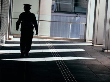 警備業界で培ったあなたのスキルを、当社で活かしませんか?