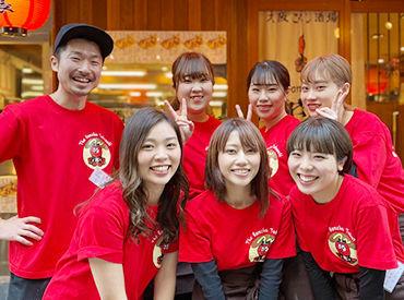週3/4時間~OK! 横浜スタジアムのイベントや試合がある日は特に活気あふれるお店です!